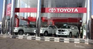 هنا .. حقيقة توزيع شركة عبد اللطيف جميل 100 سيارة كامري في عيد الفطر !