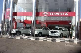 هنا .. حقيقة توزيع شركة عبد اللطيف جميل 100 سيارة كامري في عيد الفطر ! - المواطن