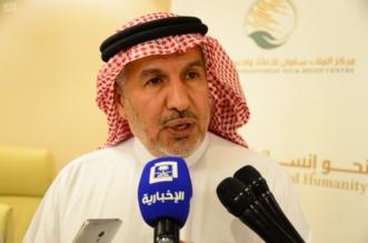 6 مُستشفيات سعوديّة لعلاج اليمنيين في عدن وتعز - المواطن