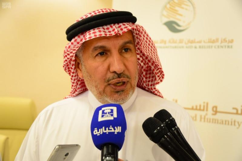 المشرف العام على مركز الملك سلمان للإغاثة والأعمال الإنسانية الدكتور عبدالله الربيعة