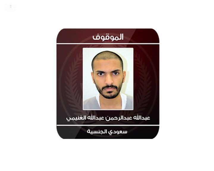 عبدالله الغنيمي مقهي السيف