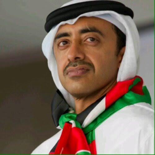 عبدالله بن زايد 1