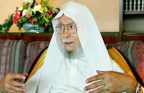 الامين العام لرابطة العالم الإسلامي عبدالله بن عبدالمحسن التركي