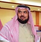 بقرار وزير التعليم : مخايش مديراً لجامعة الباحة