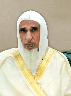 عبدالمحسن