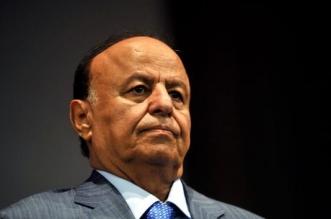 هادي يدعو المجتمع الدولي لوقف تدخل إيران في اليمن - المواطن
