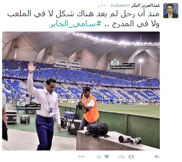 عبد العزيز البكر