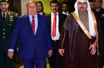 الرئيس اليمني يصل الرياض ضمن جولة عربية بدأها بالإمارات - المواطن