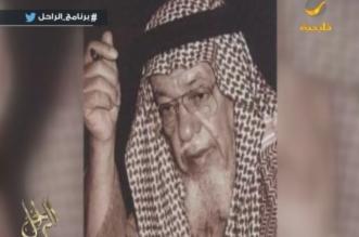 خزائن ذكريات الأمراء تروي حكايات #الراحل عثمان الصالح.. منارة التعليم والتربية - المواطن