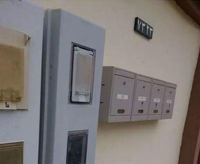 عداد-كهرباء