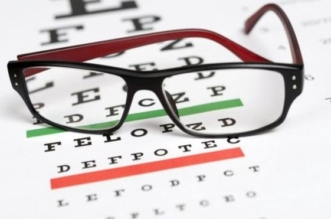 """عدد المصابين بالعمى في العالم """"سيبلغ ثلاثة أمثاله بحلول 2050"""" - المواطن"""