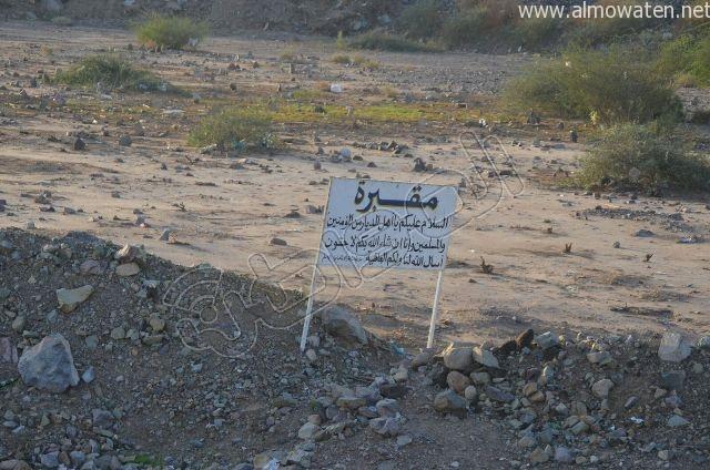 عدسة المواطن ترصد مقبرة بلا سور على طريق  جدة و مكة المكرمة (5)