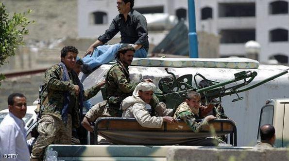 عدن-اليمن