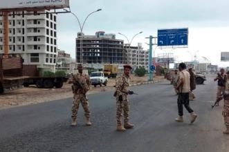 التحالف العربي من عدن: الفرقاء التزموا بوقف إطلاق النار ونسعى لحل الخلافات - المواطن