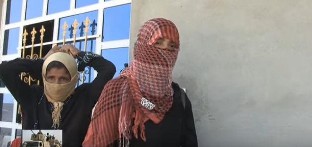 عراقية داعشية