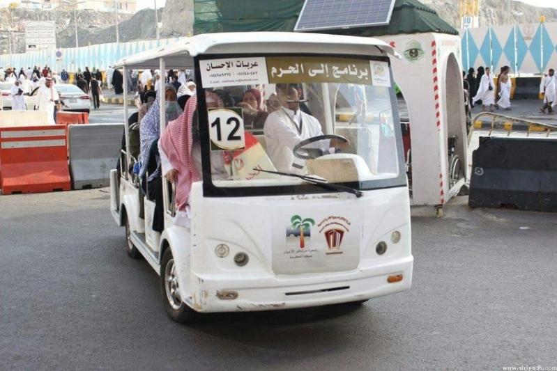 عرباتالاحسان