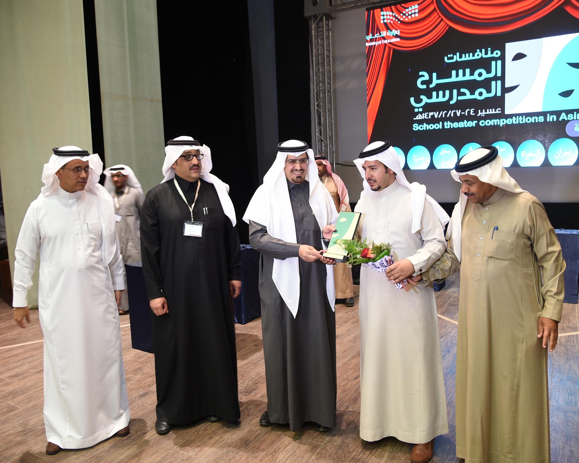 عروض مسرحية في انطلاق مهرجان المسرح المدرسي بعسير (8)