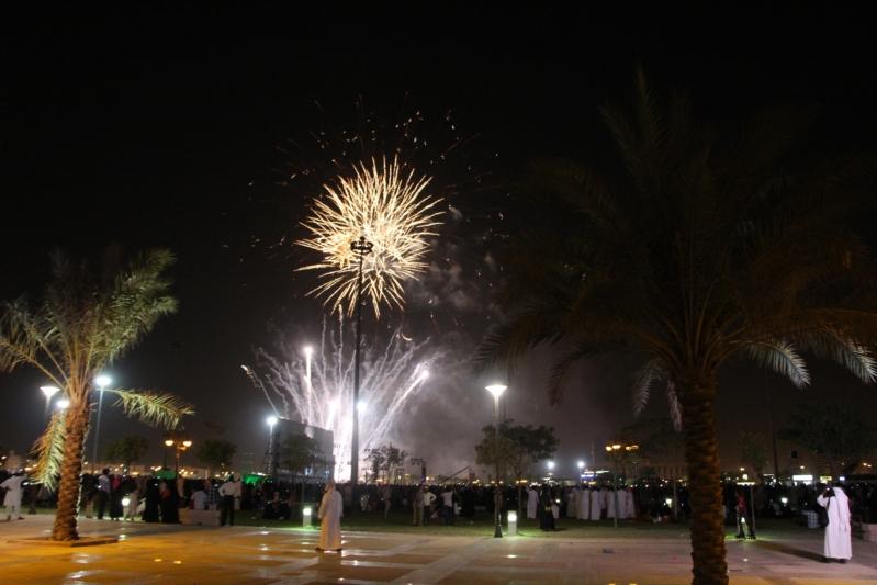 عرُوض كرنفالية ومقاطع مرئية وعربات مجهزة احتفالاً بالعيد في الرياض (186499702) 