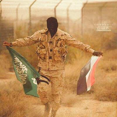عسكري- يمني