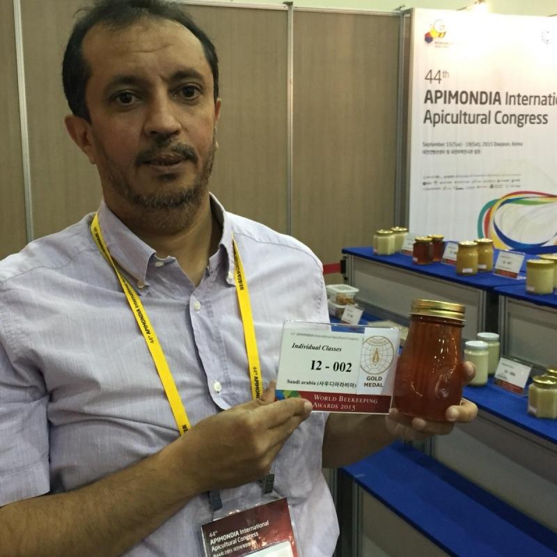 عسل الطائف -الاول عالميا