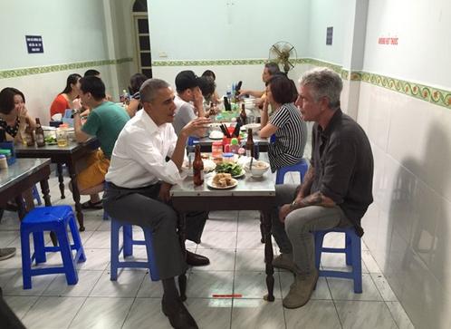 عشاء اوباما