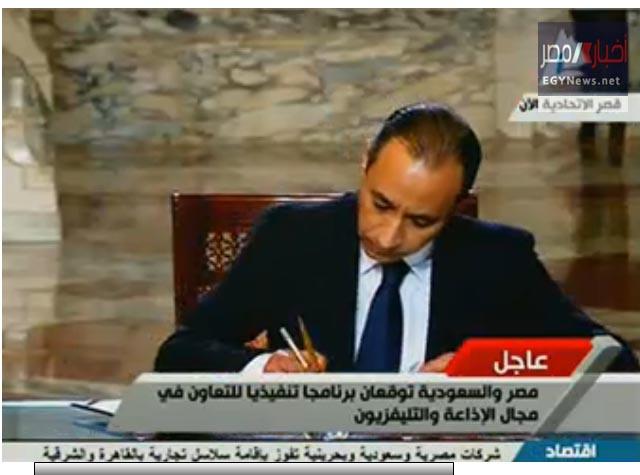 عصام الأمير- رئيس اتحاد الإذاعة والتلفزيون المصري