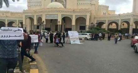 عصيان مدني ليبيا