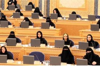 عضوات مجلس الشورى