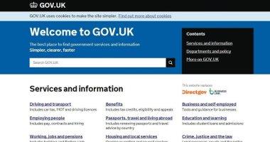 عطل الحكومة البريطانية