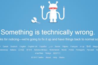 عطل تويتر