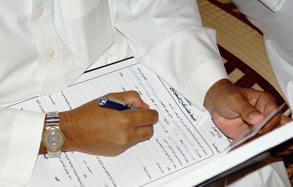 عقد قرآن مأذون انكحه زواج مملك