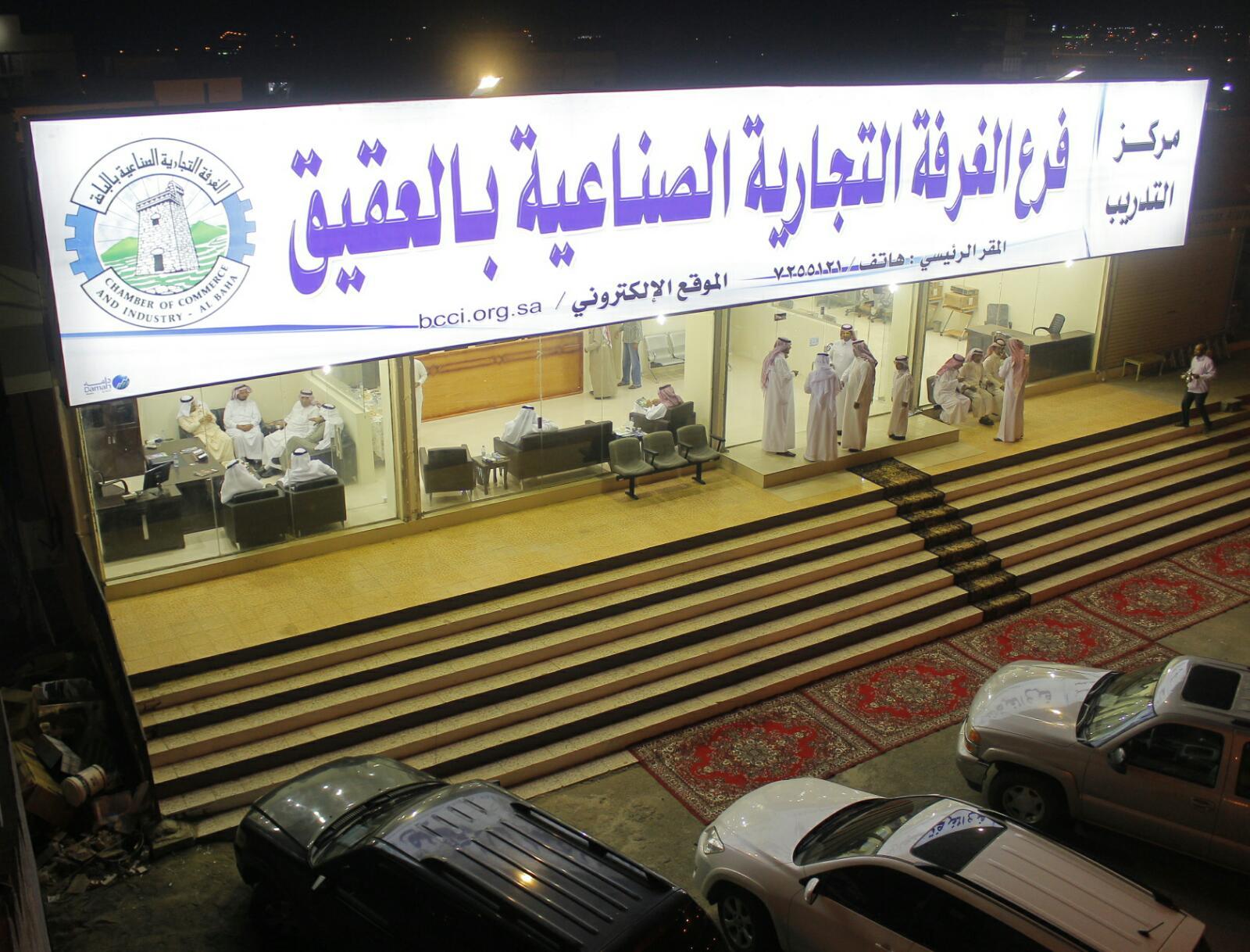 برغم اعتراض البلدية.. محافظ #العقيق يدشن فرع الغرفة التجارية - المواطن