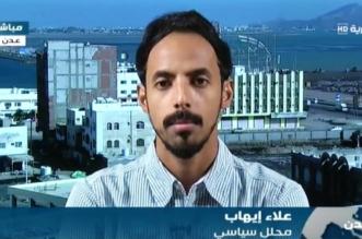 بالفيديو.. محلل يمني: المليشيات تستغل الهدنة لإعادة ترتيب صفوفها - المواطن