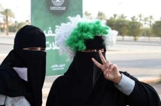 جمعية حقوق الإنسان: قيادة المرأة للسيارة علامة فارقة في مسيرة السعوديات - المواطن
