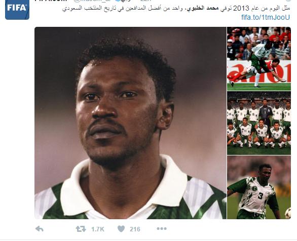 علاميون سعوديون يُحْيون ذكرى رحيل محمد الخليوي3