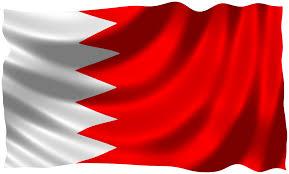 البحرين تعلن إحباط عمليتي تهريب متفجرات من إيران