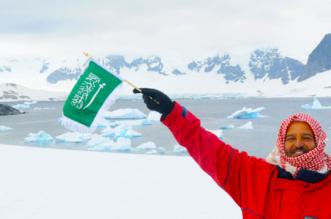 بالصور.. أول جيولوجي سعودي يغامر لكشف أسرار القارة القطبية الجنوبية في رحلة الغموض - المواطن