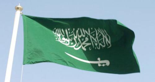 علم السعودية العلم السعودي