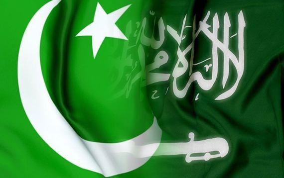 علم-السعودية-وباكستان