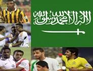 علم-السعودية