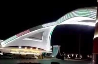 علم الكويت مطار الملك خالد