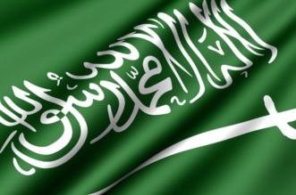 السعودية تؤيد إجراءات ألبانيا بطردها اثنين من الدبلوماسيين الإيرانيين - المواطن