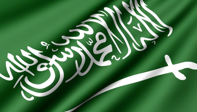 المملكة تدين الهجوم المزدوج على مطعم ونقطة تفتيش للشرطة قرب الناصرية بالعراق