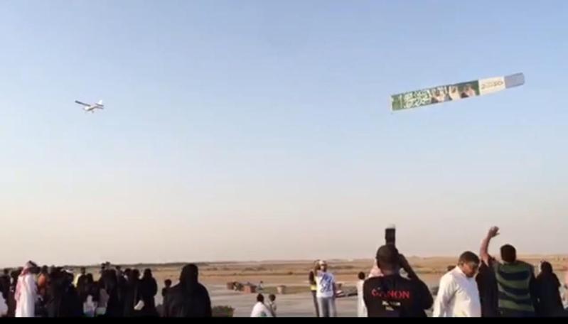 علم المملكة يرفرف بسماء الرياض (3)