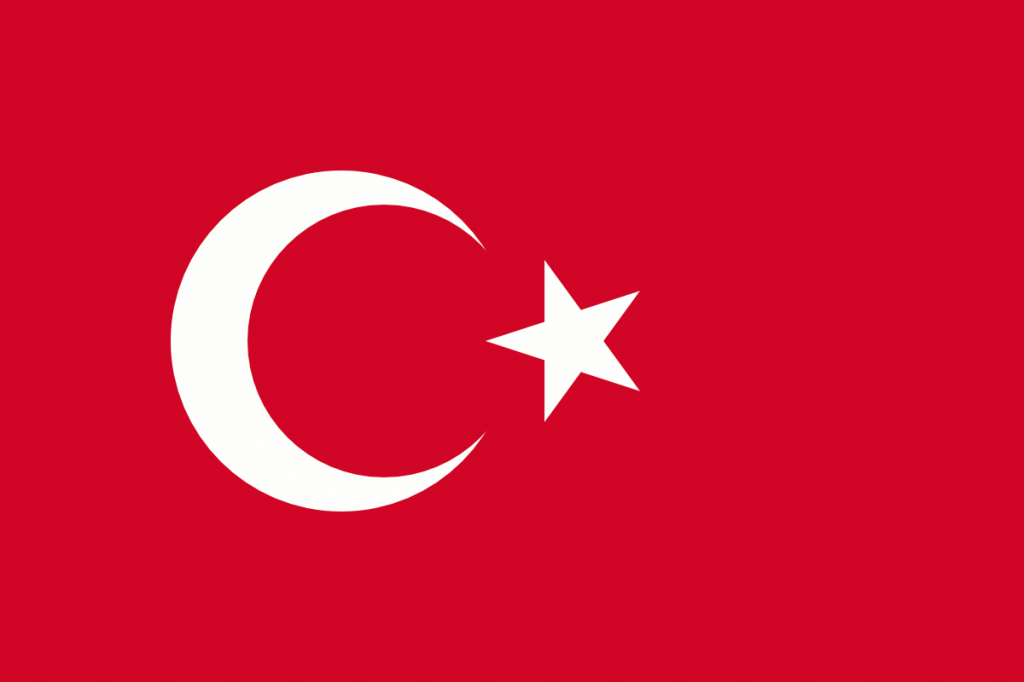 علم-تركيا4