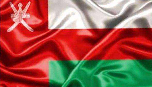 علم-سلطنة-عمان