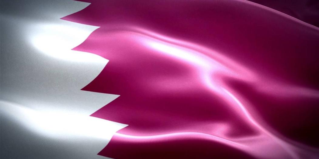 5 محاور لمؤتمر قطر في منظور الأمن والاستقرار الدولي