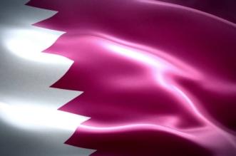 5 محاور لمؤتمر قطر في منظور الأمن والاستقرار الدولي - المواطن