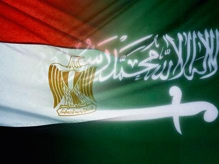 علم مصر و السعودية