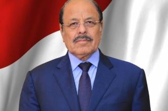 نائب الرئيس اليمني: متمسكون بالسلام الدائم القائم على المرجعيات الثلاث - المواطن